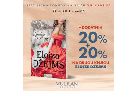 Posebna godnost uz kupovinu nove knjige Eloize Džejms!