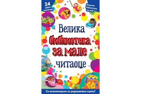 Najlepše knjige za najmlađe čitaoce