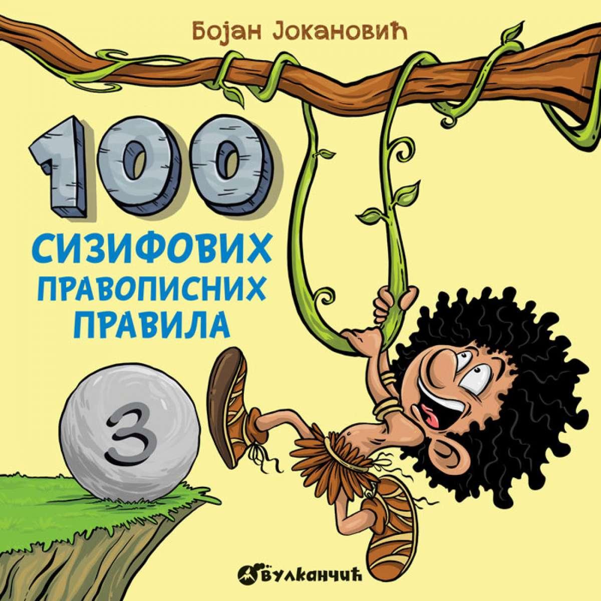 100 SIZIFOVIH PRAVOPISNIH PRAVILA III