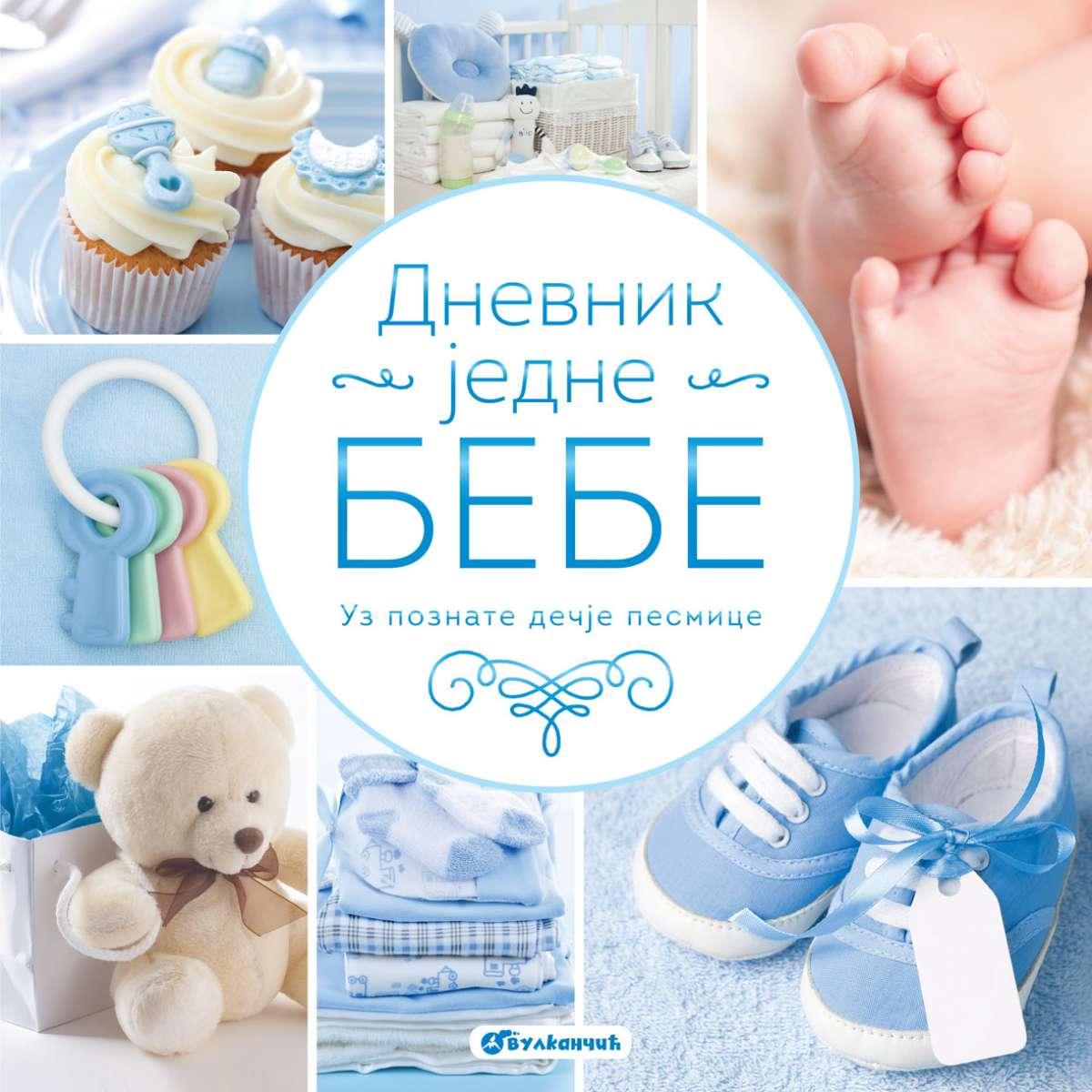 Dnevnik jedne bebe - za dečake