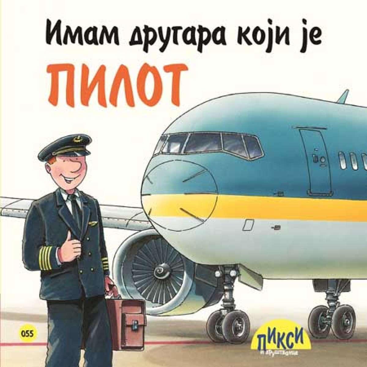 IMAM DRUGARA KOJI JE PILOT