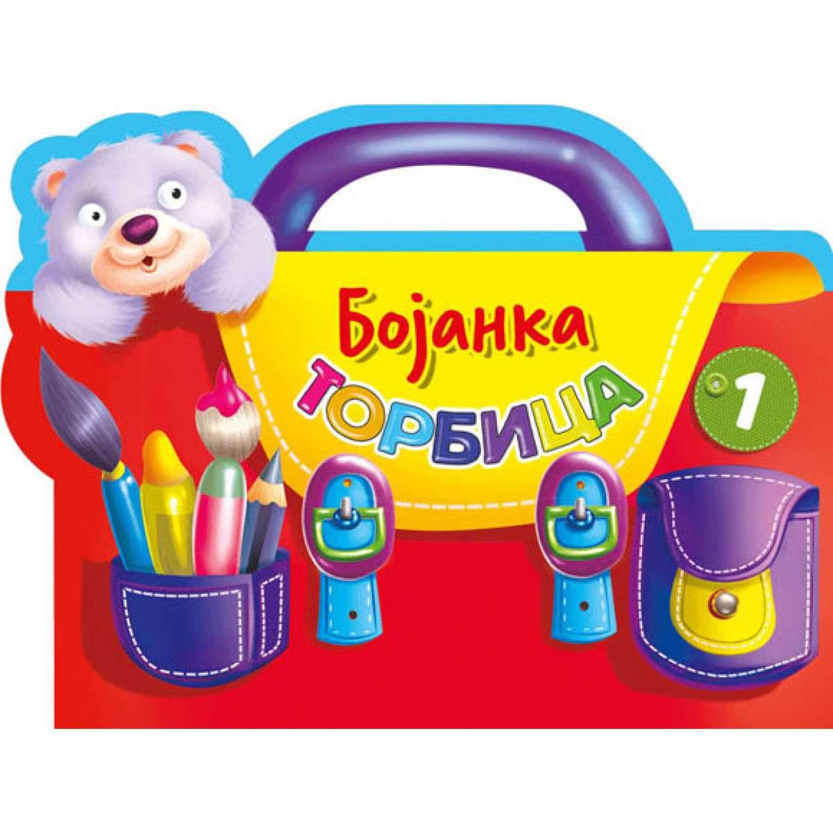 Bojanka – Torbica 1