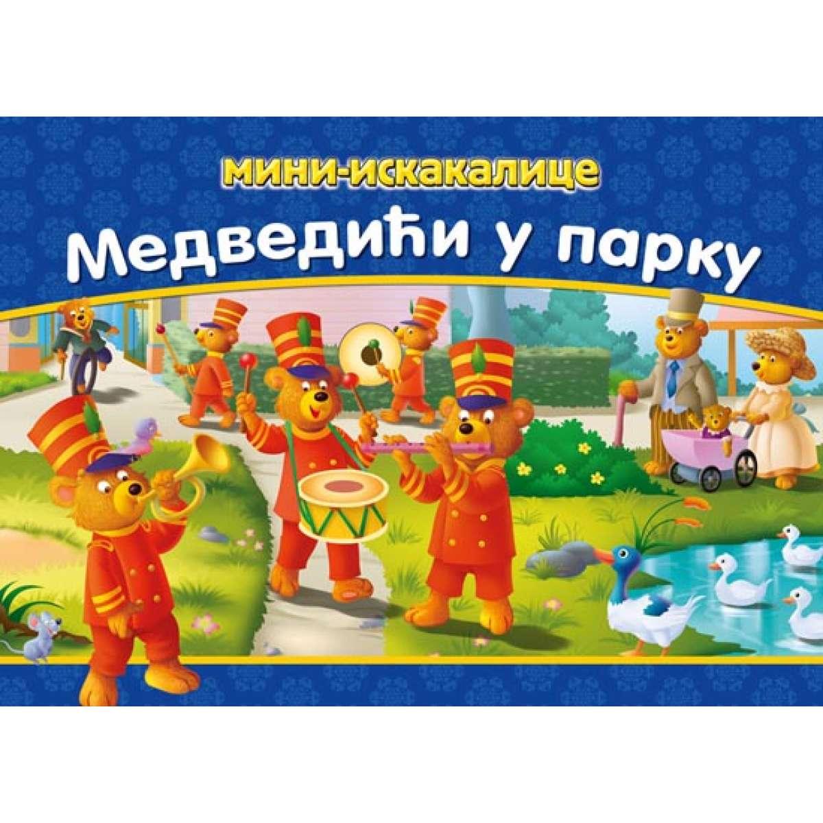 Mini iskakalice – Medvedići u parku