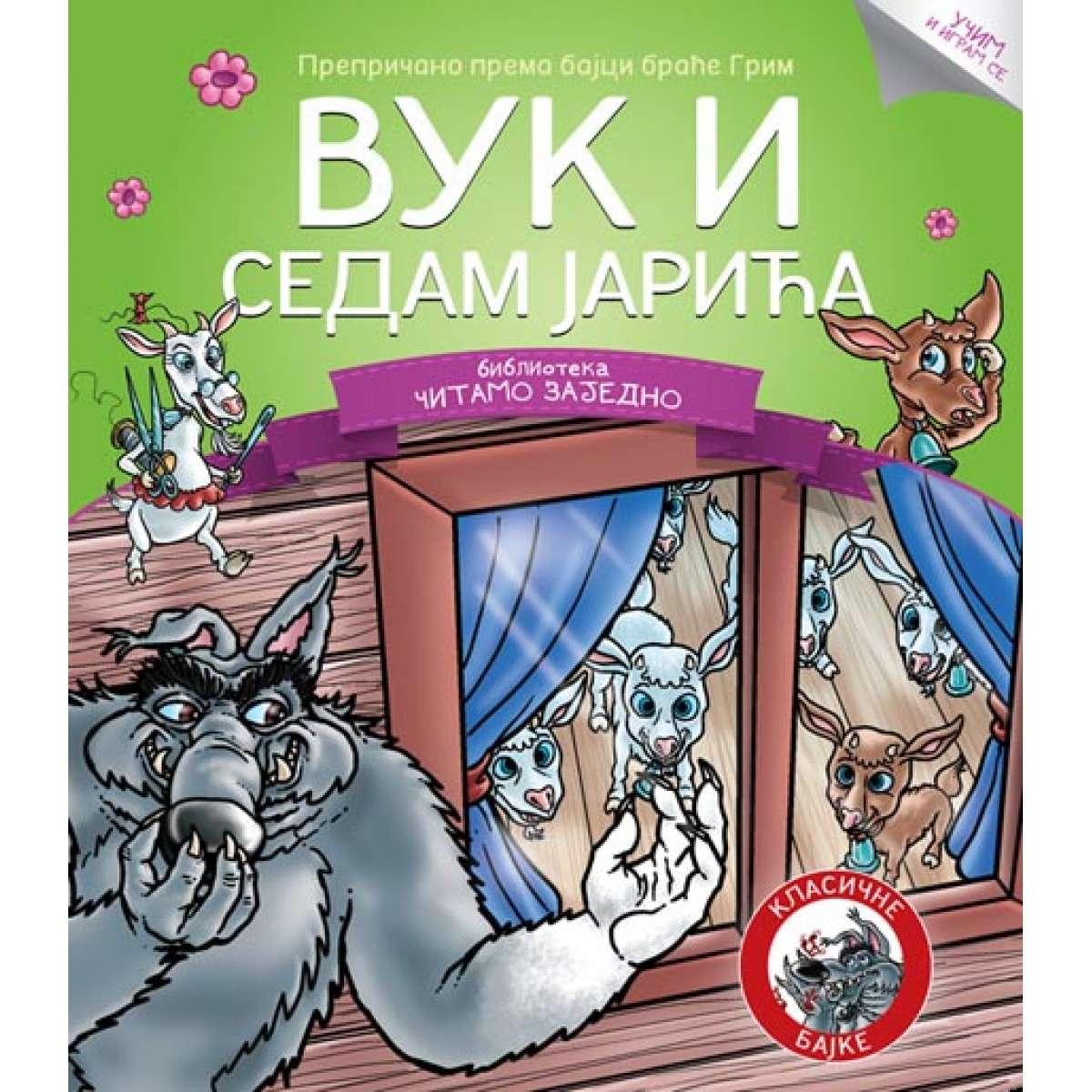 Čitamo zajedno - VUK I SEDAM JARIĆA
