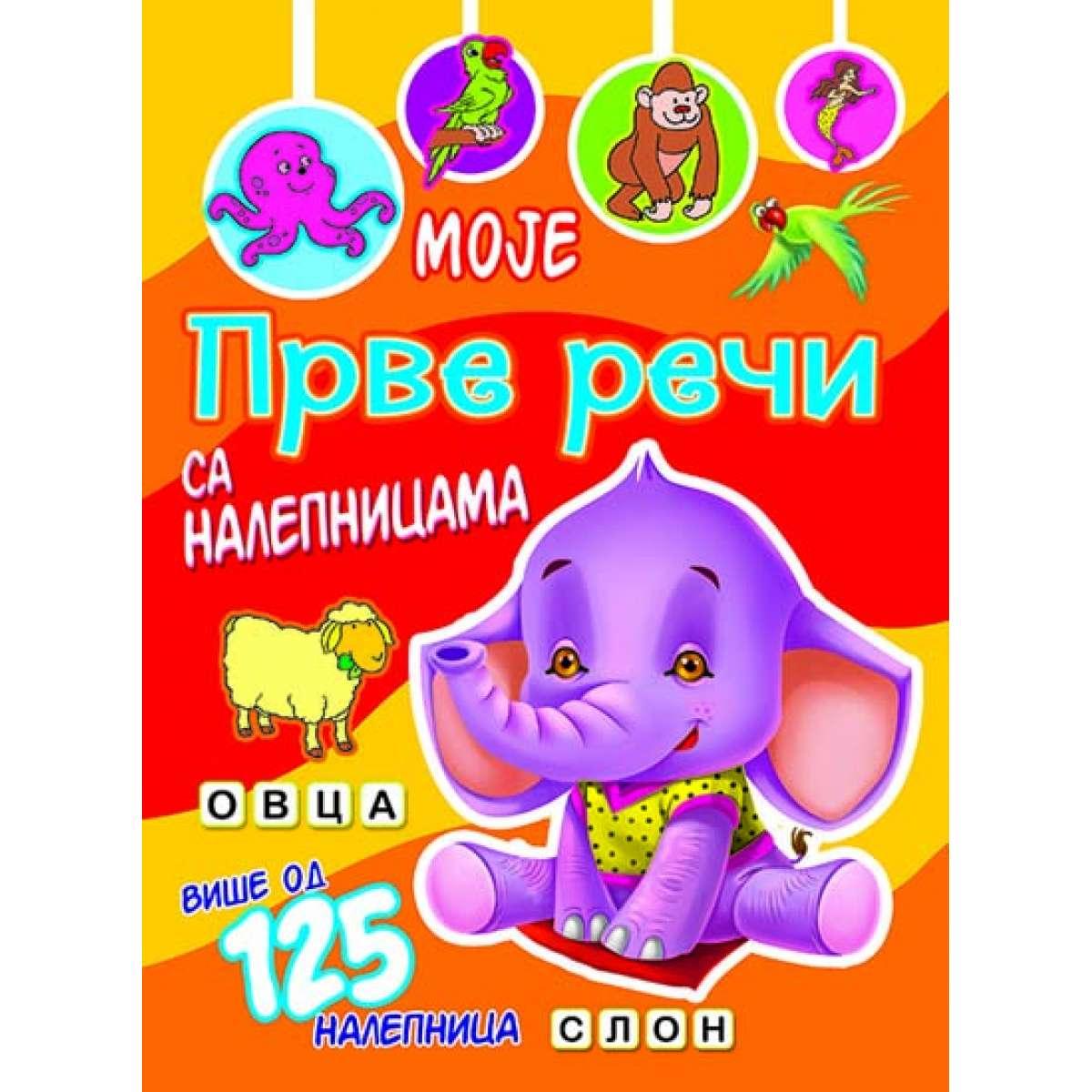 Moje prve reči sa nalepnicama - Slon
