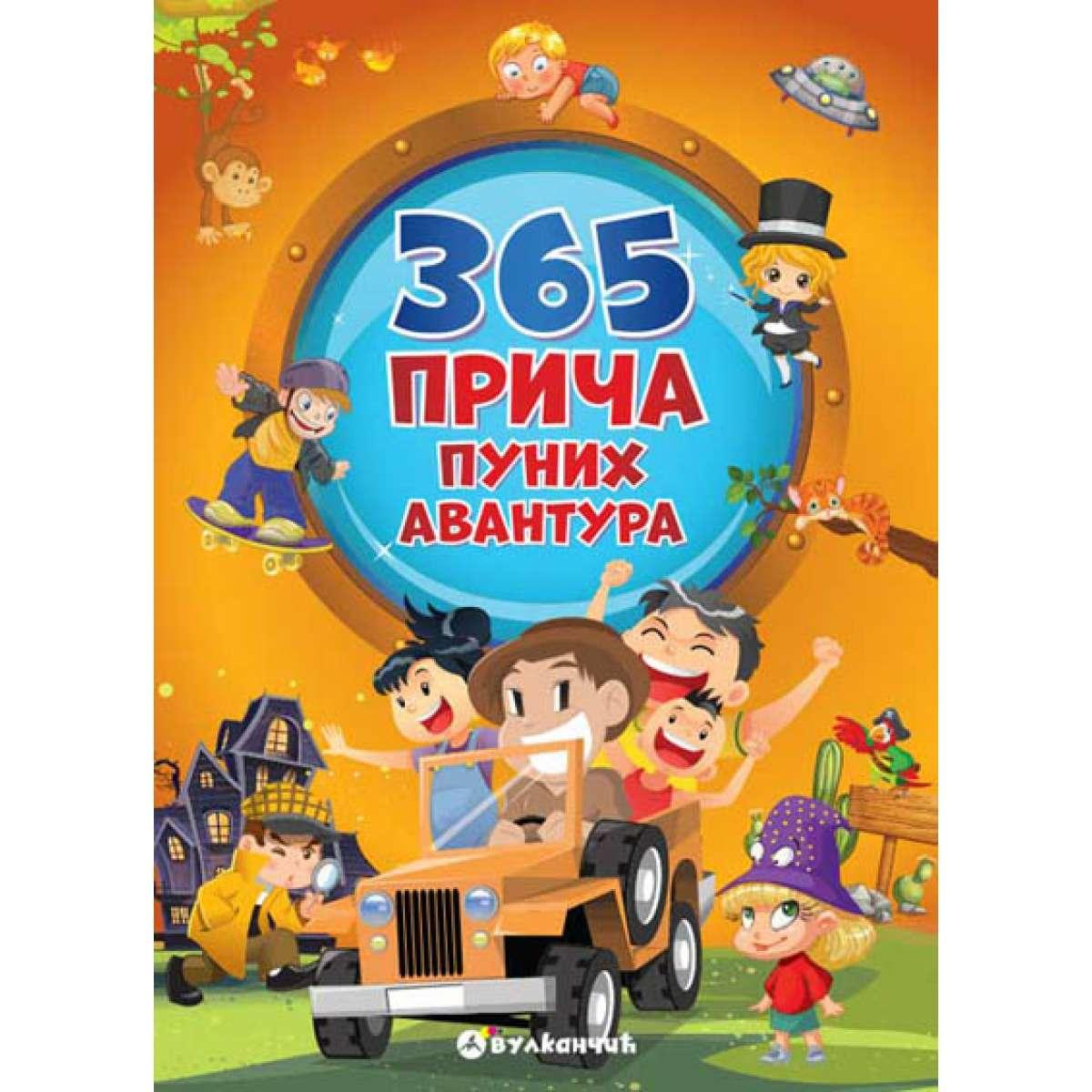365 PRIČA PUNIH AVANTURA