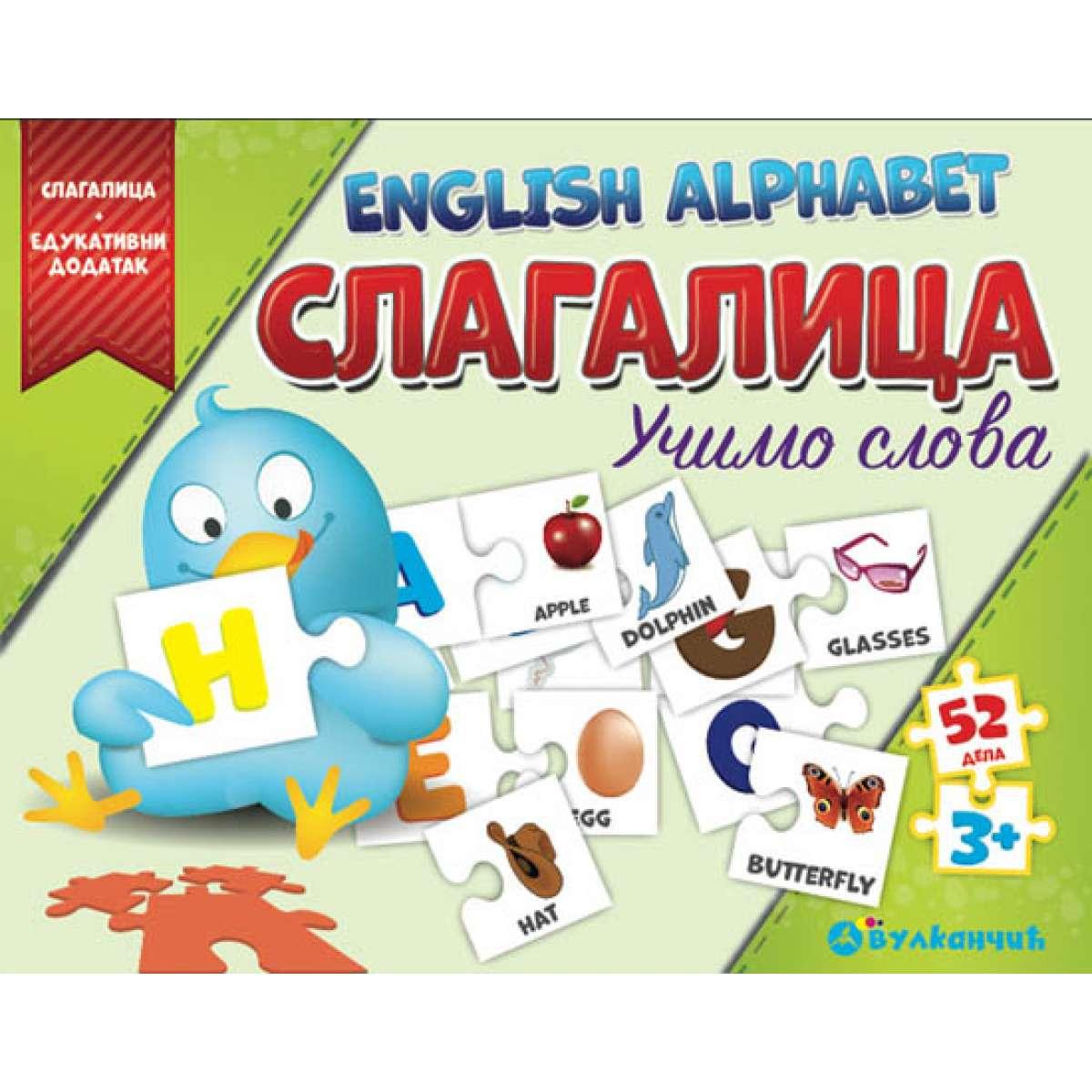 Slagalica + English Alphabet