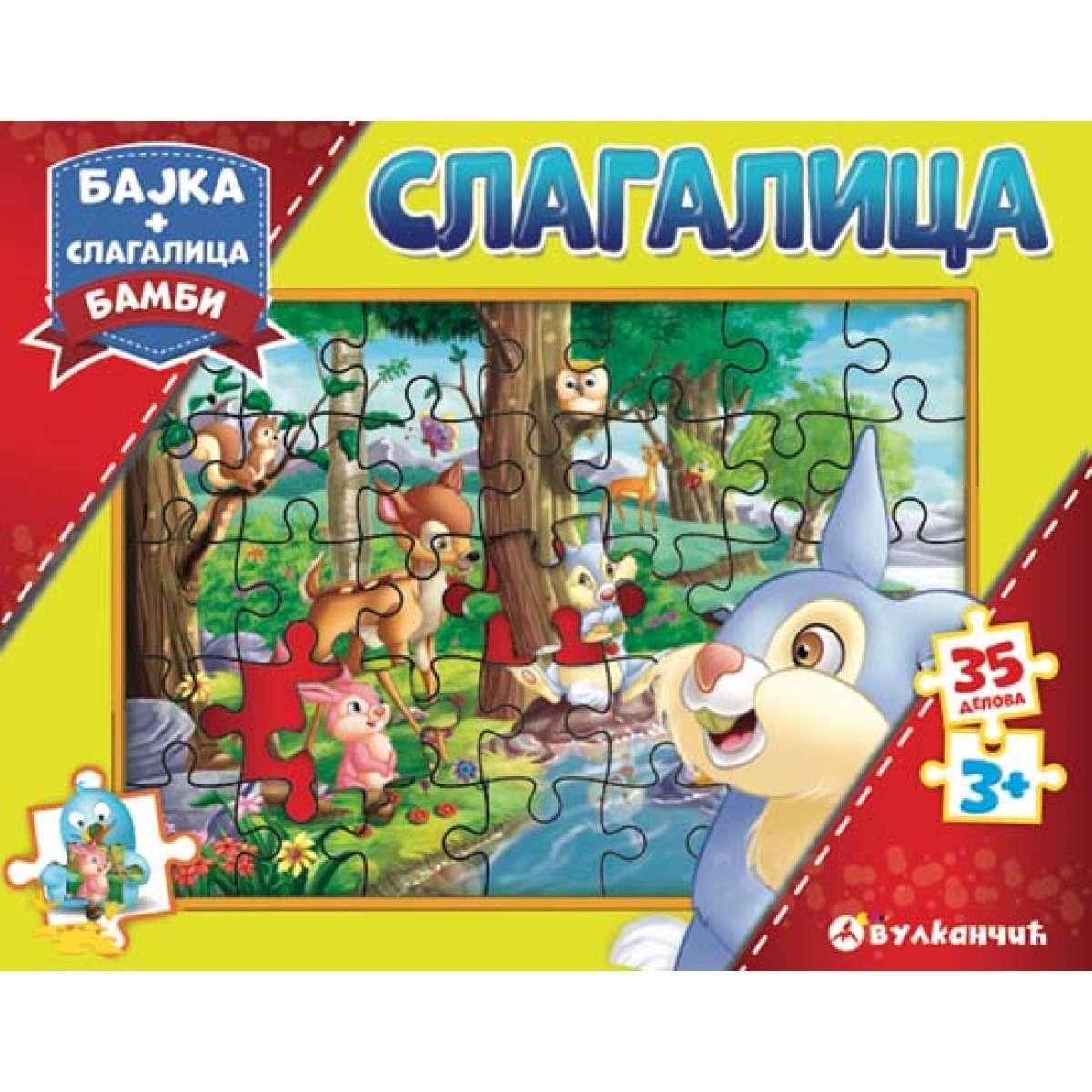 SLAGALICA+ BAJKA BAMBI