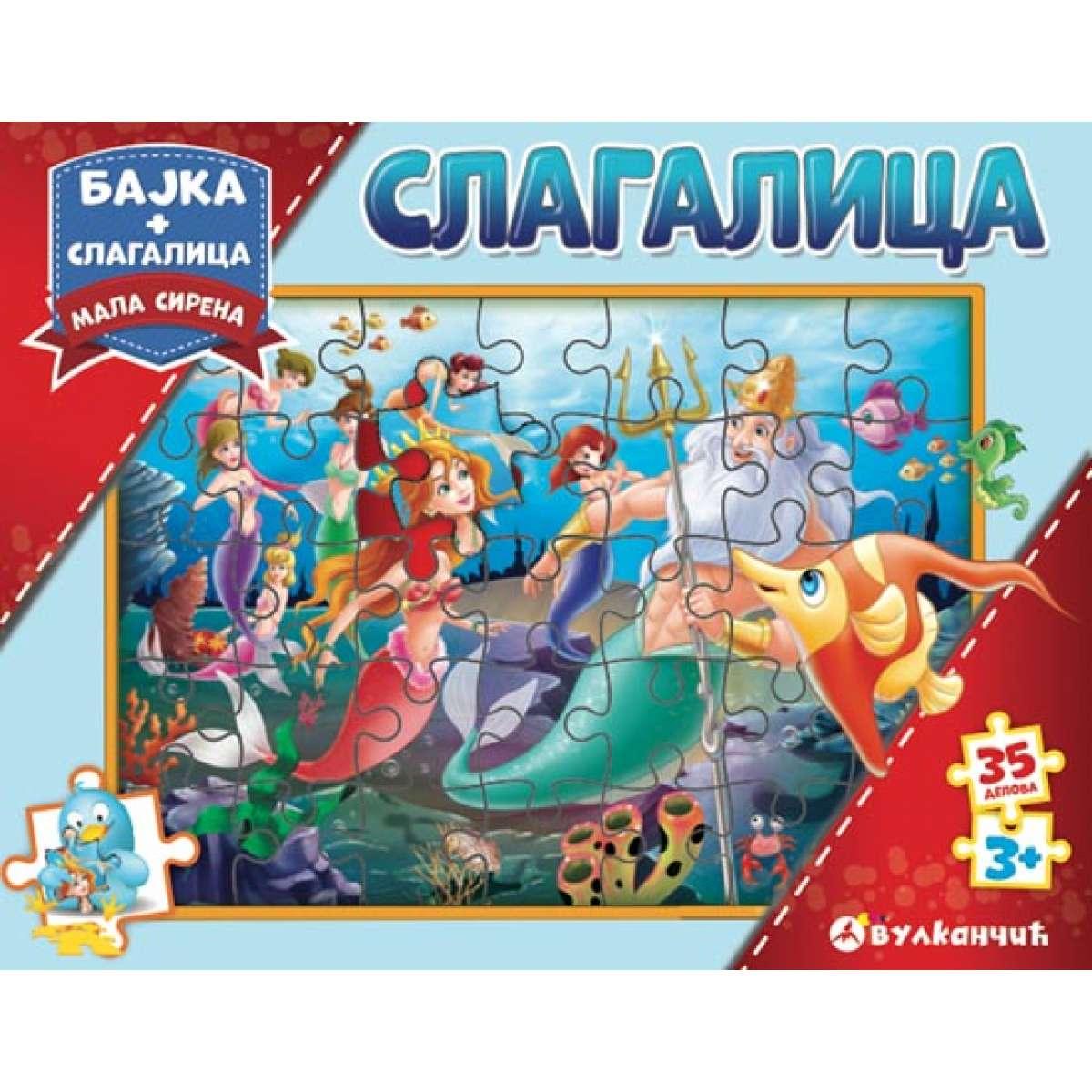 Slagalica + bajka Mala sirena