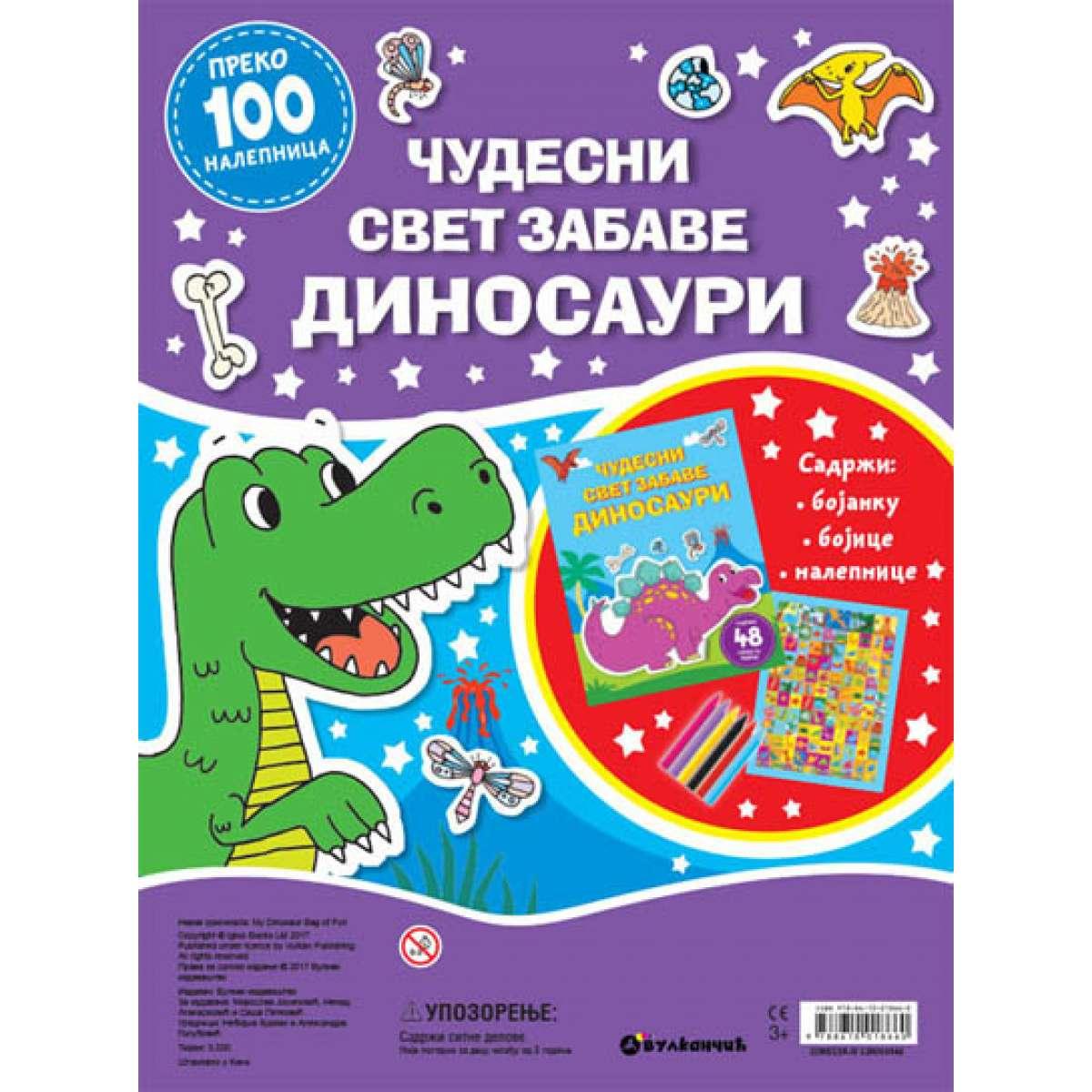 Čudesni svet zabave: Dinosauri