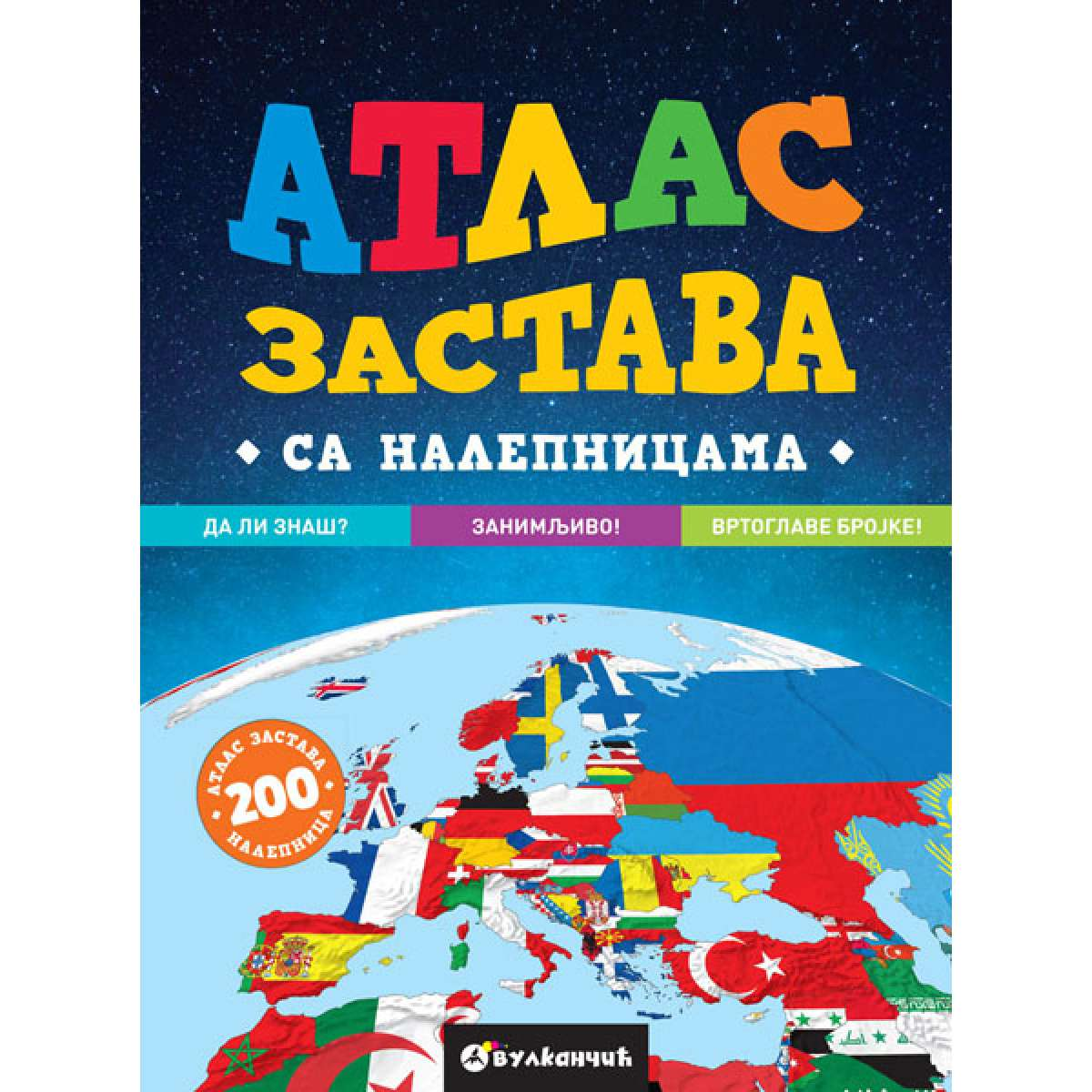 ATLAS ZASTAVA