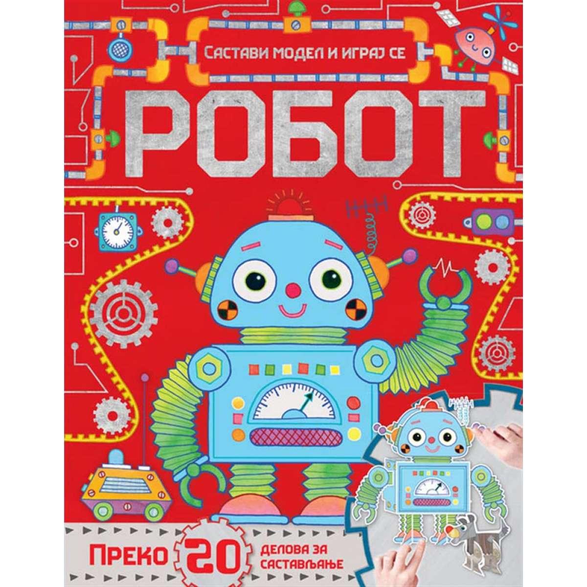 SASTAVI MODEL I IGRAJ SE: ROBOT