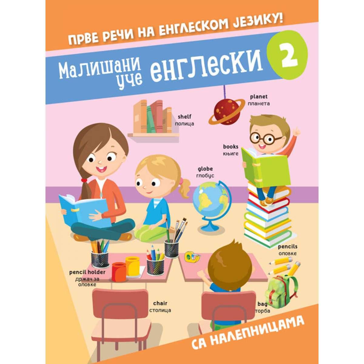 Mališani uče engleski 2