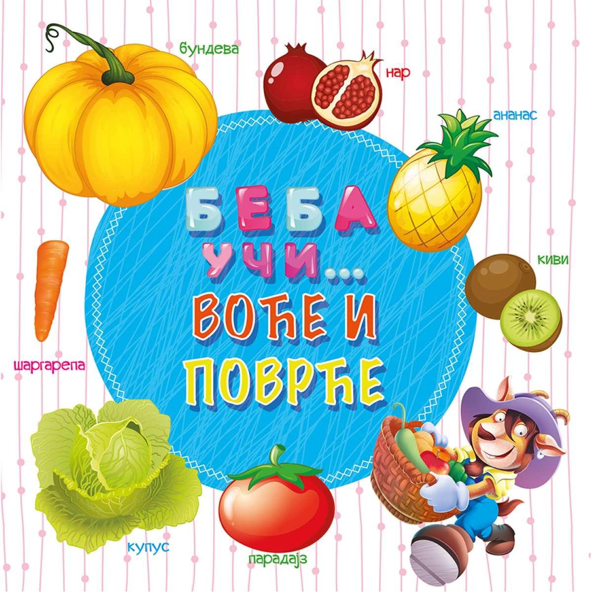 Beba uči... Voće i povrće