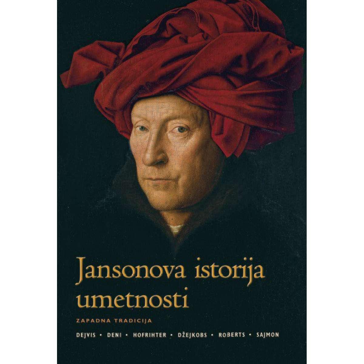 Jansonova istorija umetnosti - sedmo izdanje