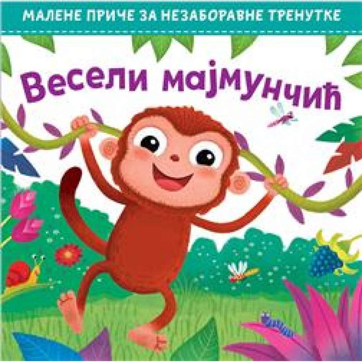 Malene priče za nezaboravne trenutke: Veseli majmunčić