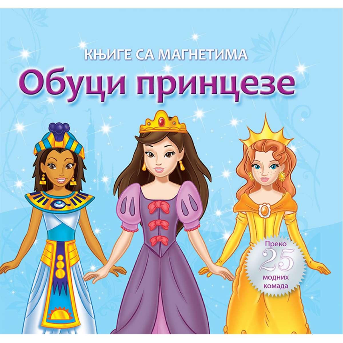 Knjige sa magnetima: Obuci princezu