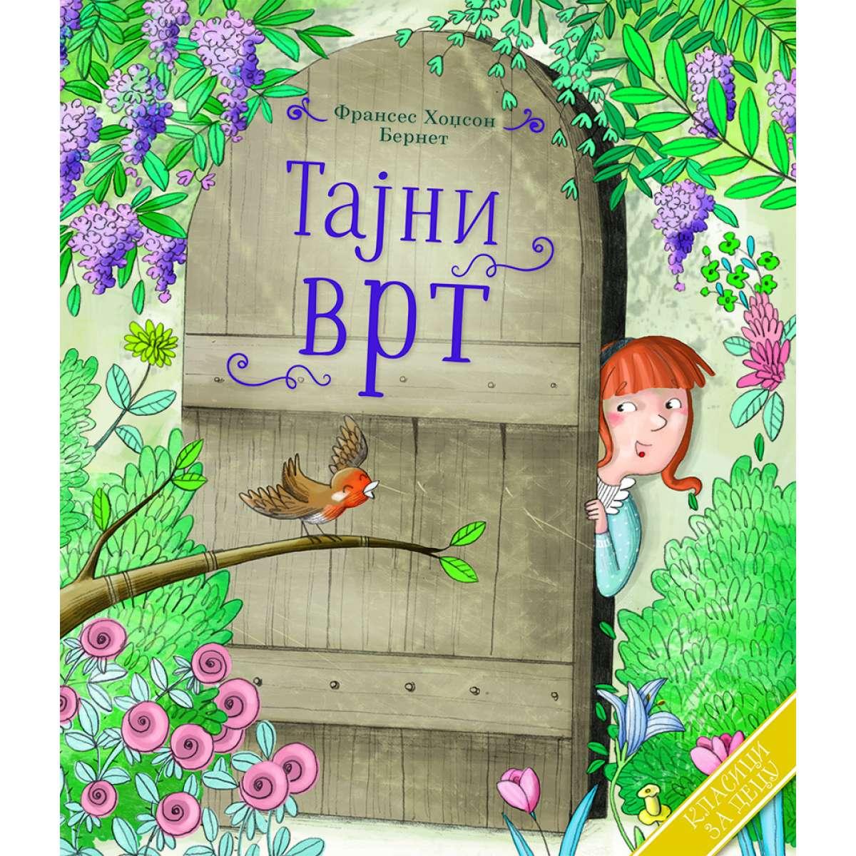 Klasici za decu: Tajni vrt