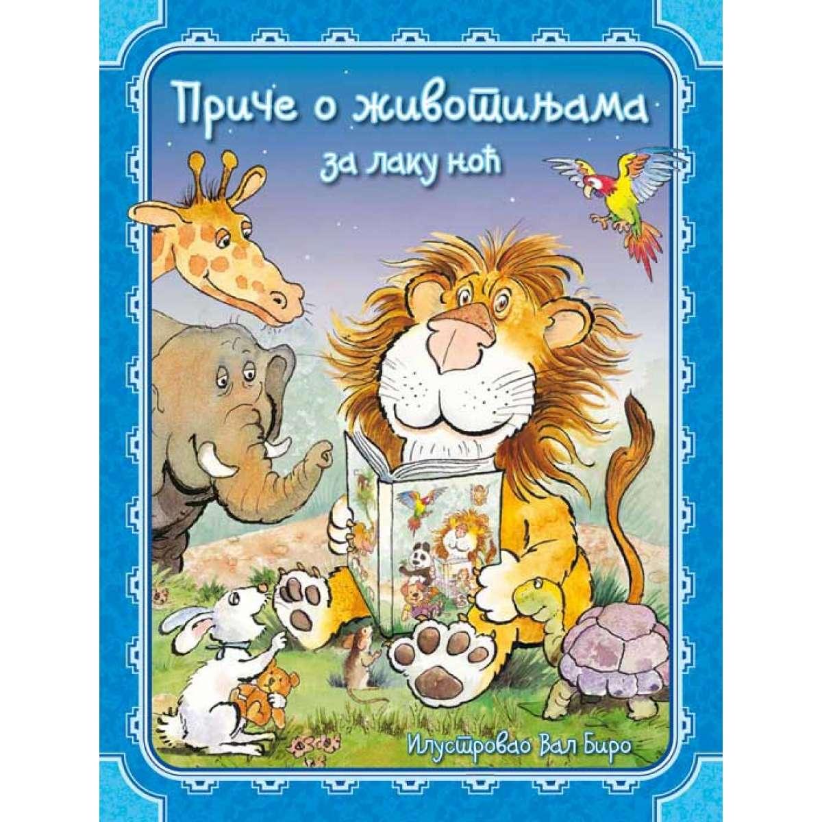 Priče o životinjama za laku noć
