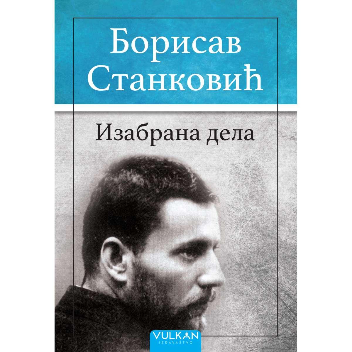 Izabrana dela – Borisav Stanković