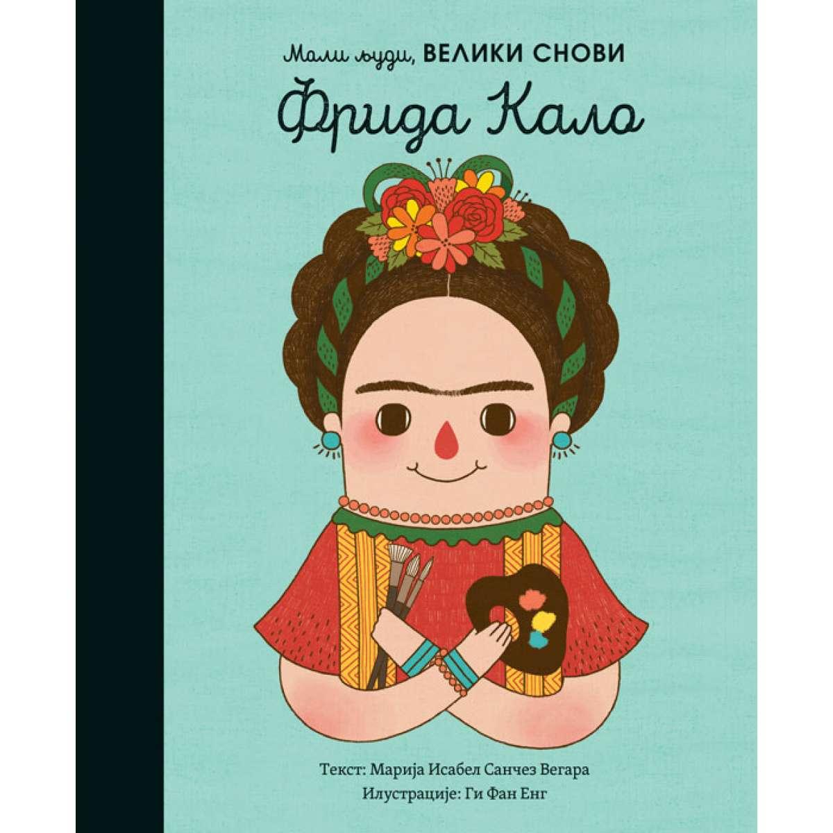 Mali ljudi, veliki snovi: Frida Kalo