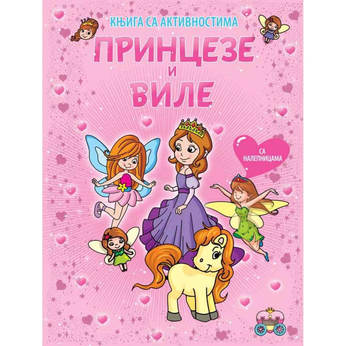 Knjiga sa aktivnostima: Princeze i vile